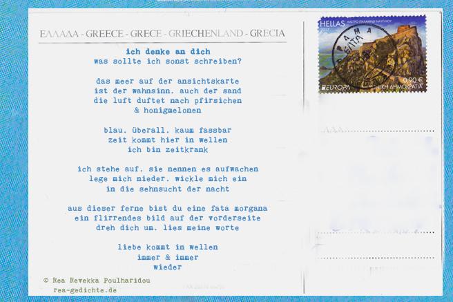 ansichtskarte - Briefgedicht von Rea Revekka Poulharidou